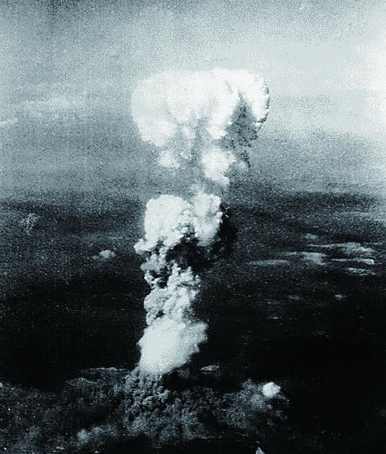 1945년 원자폭탄이 떨어진 히로시마. [AFP=연합뉴스]