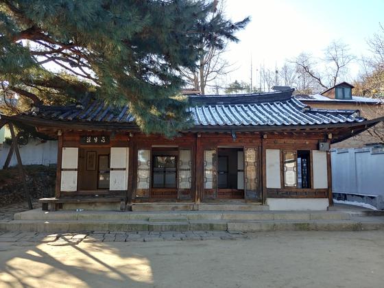 만해 한용운이 1933년에 지은 서울 성북동의 심우장. 독립운동가들이 교류하던 곳이다.[사진 문화재청]