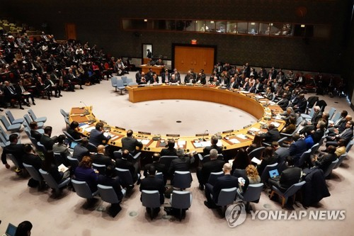 '베네수엘라 사태'로 긴급소집된 유엔 안전보장이사회 [로이터=연합뉴스]