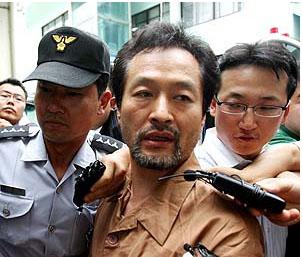 2006년 체포된 주수도 전 제이그룹 회장. [연합뉴스]