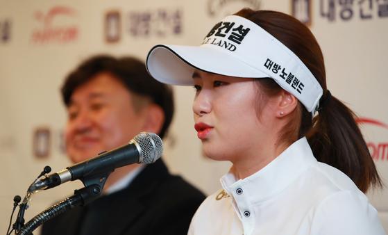 지난달 3일 LPGA 진출을 선언하면서 기자회견을 하는 이정은. [연합뉴스]