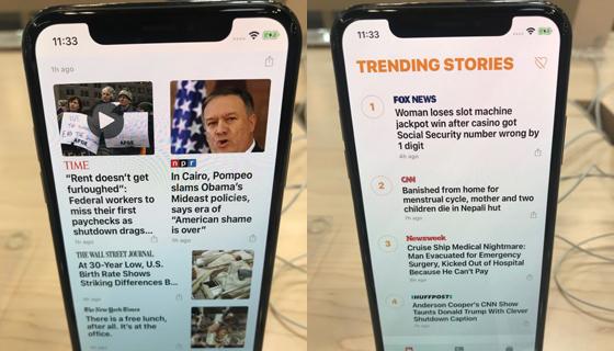 애플의 뉴스 앱이 미국에서 실제 서비스되는 장면. 한국처럼 랭킹 뉴스 편집도 있다. 김영민 기자
