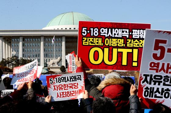 5.18 관련 단체 회원들이 13일 오후 서울 여의도 국회앞에서 '의원 제명'과 공식적인 사과를 요구하며 한국당 규탄 항의 집회를 하고 있다. 김경록 기자