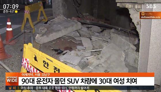 """사고가 난 호텔 모습. 목격자들은 SBS에 """"사고차량의 속도가 상당했다""""고 전했다.[사진 SBS 영상 캡처]"""