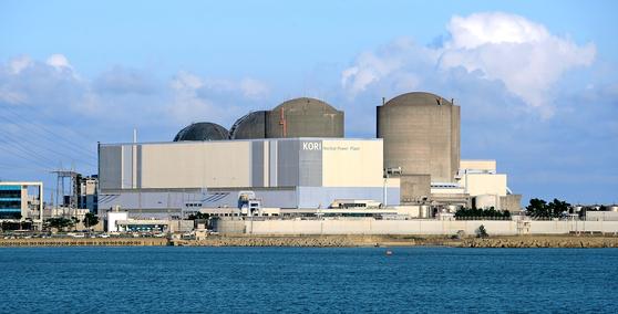 국내 첫 원자력발전소인 '고리 1호기'가 40년에 걸친 가동을 멈추고 2017년 6월 19일 0시를 기해 영구 정지됐다. [뉴스1]