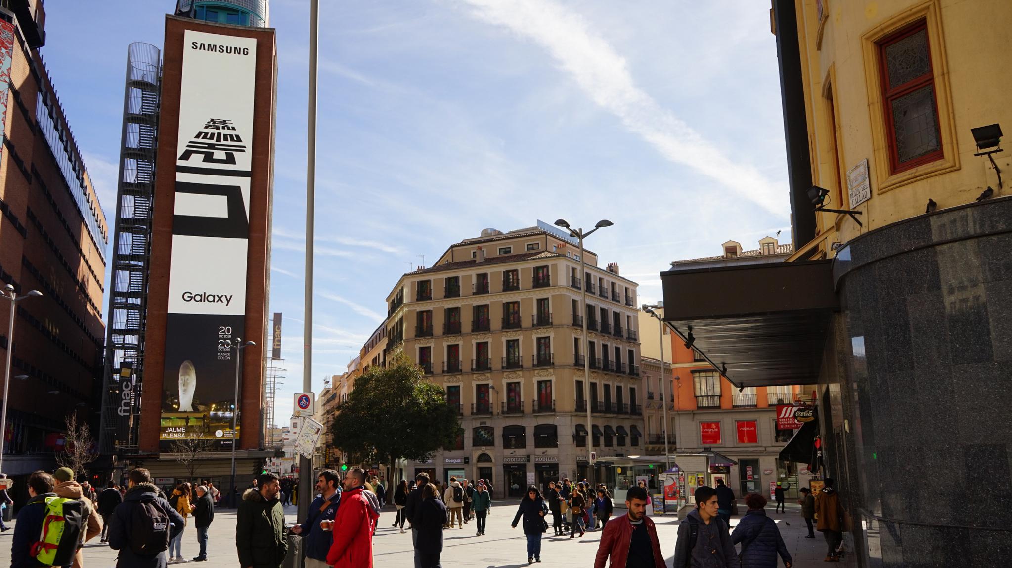 스페인 마드리드 설치된 삼성 '미래를 펼치다' 한글 옥외광고. [사진 삼성전자]