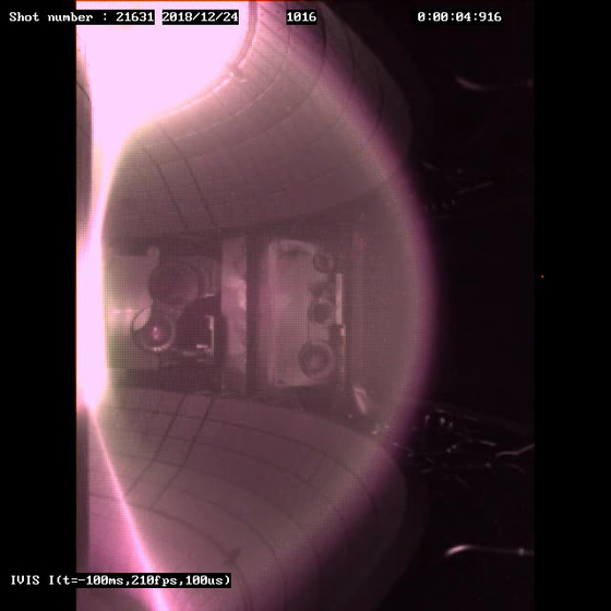 한국형 핵융합연구장치 KSTAR의 플라스마 이온 온도가 세계 최초로 1억 도를 달성하는 장면이다.