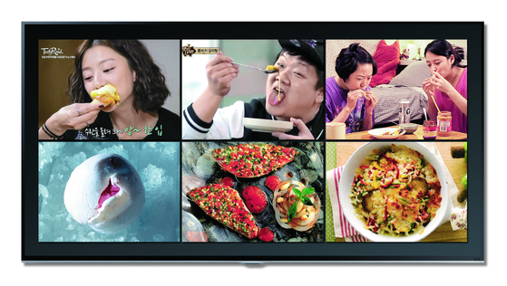 방송가에서 인간의 본능적 욕구인 식욕을 자극하는 '먹방'과 '독특한 맛집' 소재가 인기다. 음식과 요리도 특허를 받을 수 있을까? [중앙포토]