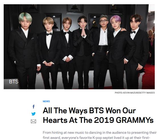 Photo from Grammy Awards Homepage Screenshot
