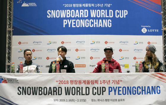 평창 스노보드 월드컵은 평창올림픽이 열린 휘닉스 스노우파크의 '이상호 슬로프'에서 열린다. [연합뉴스]