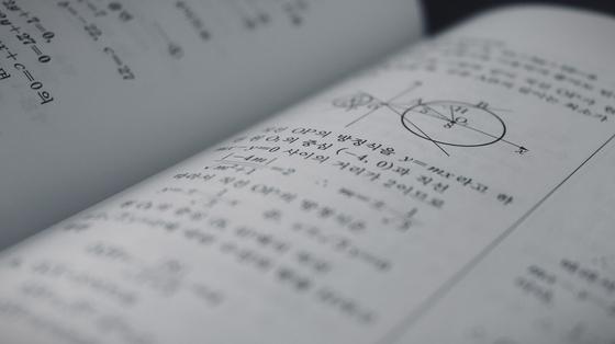 [톡톡에듀] 자유학년제 처음 맞는 중1,수학공부는 어떻게?