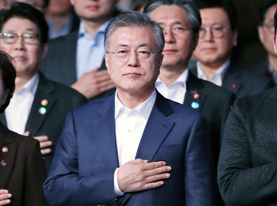 문재인 대통령.[연합뉴스]
