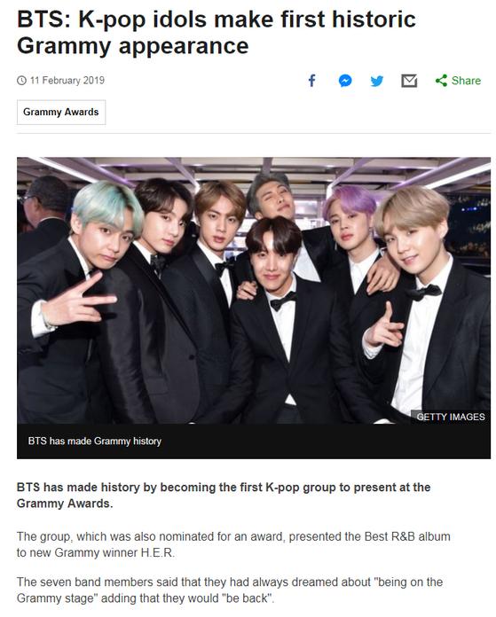 Photo from BBC News Homepage Screenshot