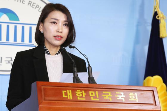김정화 바른미래당 대변인 [뉴스1]