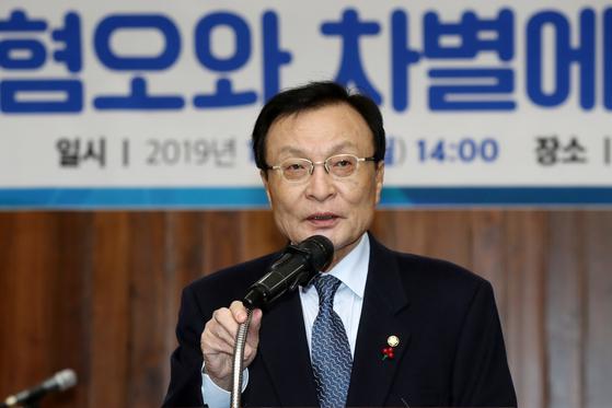 이해찬 더불어민주당 대표가 지난달 21일 서울 여의도 국회도서관에서 열린 '혐오와 차별 문제 해소를 위한 토론회'에서 축사를 하고 있다. [뉴스1]