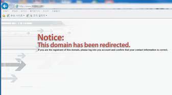 국내 인터넷서비스사업자(ISP)는 당국의 요청에 따라 11일부터 '서버네임인디케이션(SNI) 필드차단 방식'을 이용한 웹사이트 차단을 시작했다. 사진은 차단된 사이트 첫 화면. [사이트 캡쳐]