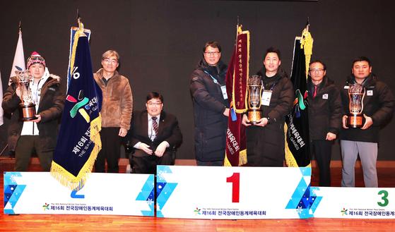 2월 15일 막을 내린 제16회 장애인동계체전에서 경기도가 종합 우승을 차지했다. 서울이 2위, 강원이 3위에 올랐다. [사진 대한장애인체육회]