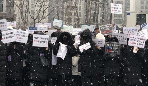 서울시교육청 재정 압박에…사립유치원 교사들 눈보라 속 항의 집회