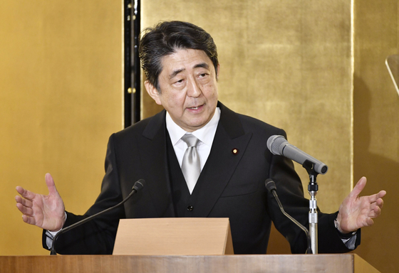 아베 신조 일본 총리[연합뉴스]