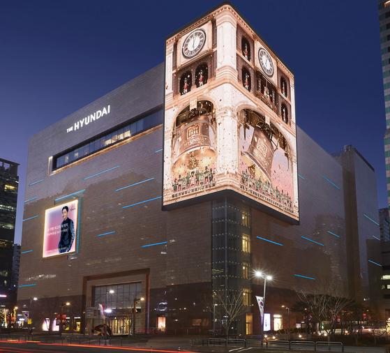 현대백화점면세점은 무역센터점 외벽에 설치된 농구장 3배 크기의 대형 디지털 사이니지를 15일 오전 6시부터 운영한다. [사진 현대백화점면세점]