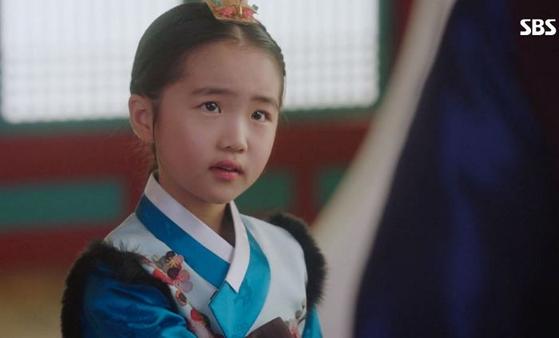 드라마 '황후의 품격'에서 아리공주 역할을 맡은 아역배우 오아린. [사진 SBS]