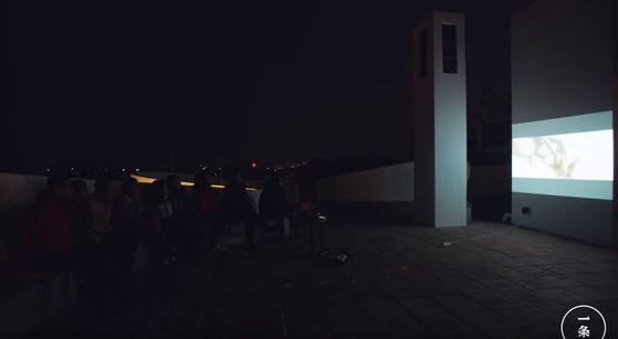 [사진 유튜브 캡처]