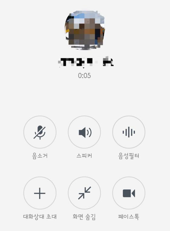 """""""통화기록 감추려""""…텔레그램 대신 보이스톡 쓴다"""