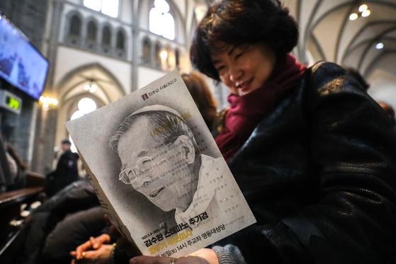 16일 오후 서울 중구 명동성당에서 열린 '김수환 추기경 선종 10주기 추모미사'에서 한 신자가 미사를 드리고 있다.[뉴스 1]