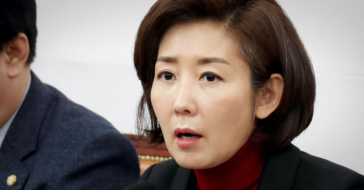 """나경원 """"방미 중 5·18추천위원 거부한 靑, 대단히 무례"""""""