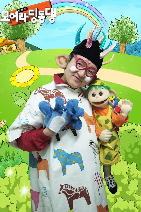'뚝딱이 아빠' 김종석 씨는 주인의식을 가지고 EBS 딩동댕 유치원 프로그램에 임했다. 덕분에 오랜 세월 동안 어린이들의 사랑을 받을 수 있었다. [사진 이준혁]