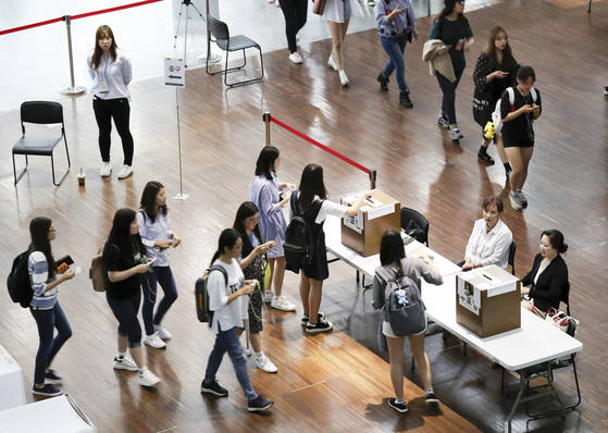 서울의 한 대학에서 총장 선거 투표가 진행되고 있다. 임현동 기자