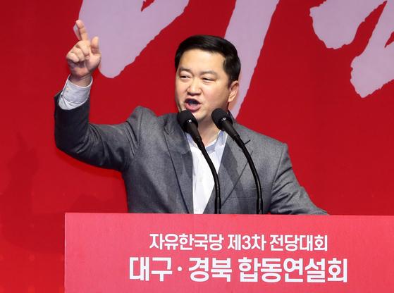 자유한국당 2·27전당대회 최고위원에 출마한 조대원 후보. [연합뉴스]