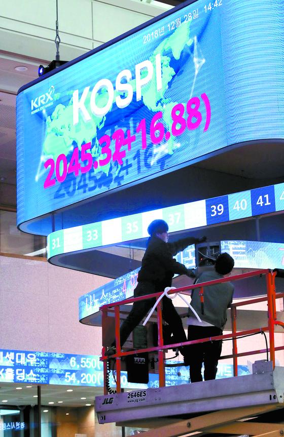 한국거래소 1층 로비에 설치한 전광판.