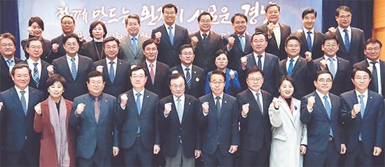이해찬 대표(앞줄 왼쪽 다섯째) 등 더불어민주당 지도부가 18일 '경남 예산정책협의회'에 참석해 기념촬영을 하고 있다. [연합뉴스]