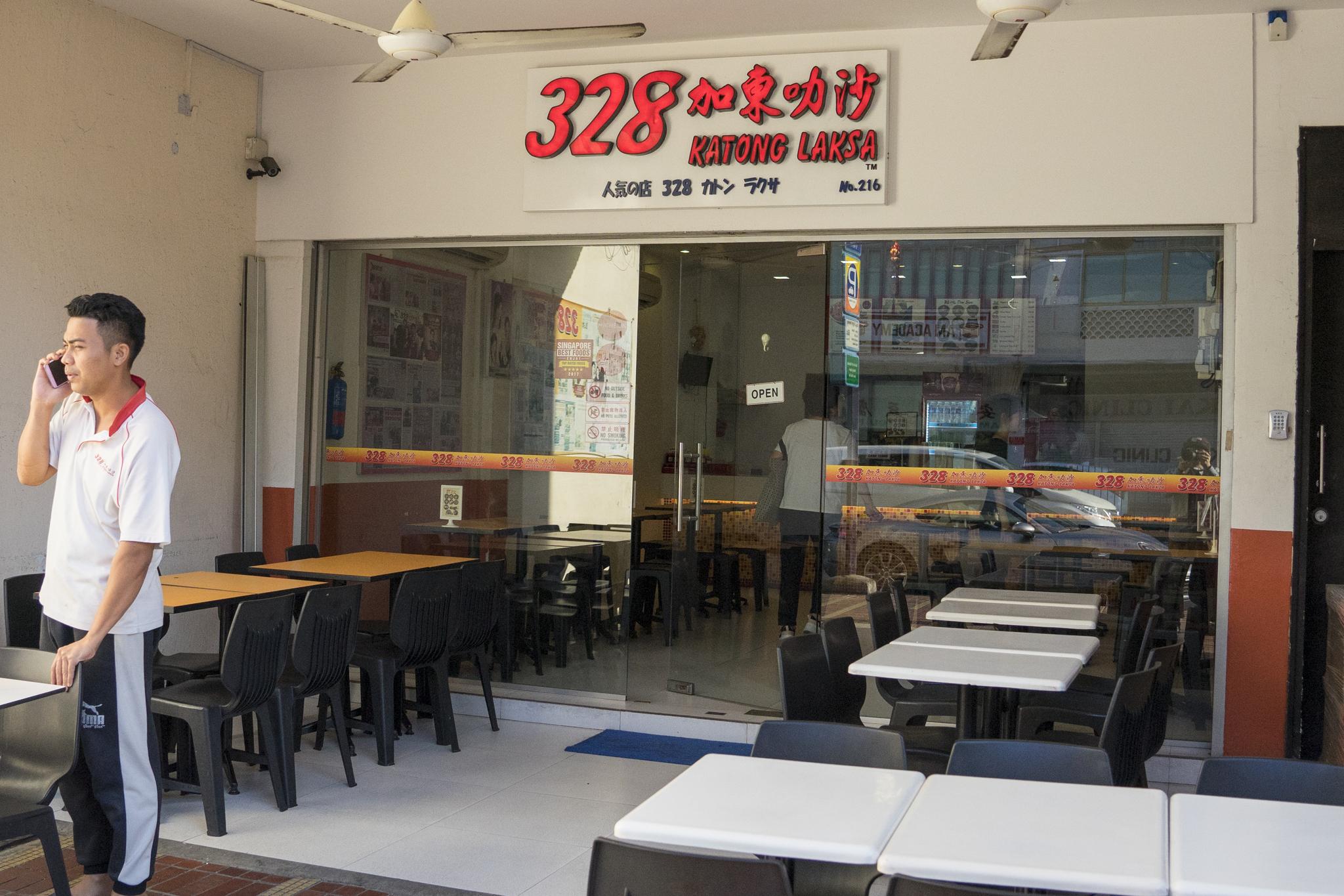 카통 지역을 대표하는 맛집 328 카통 락사. 백종현 기자