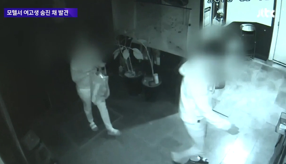 B군 등이 범행 후 모텔을 빠져나오는 모습. [사진 JTBC 영상 캡처]