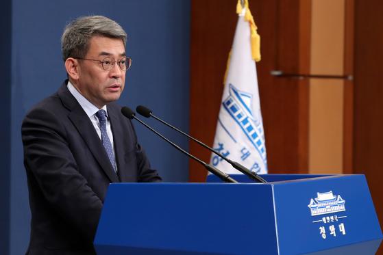 권구훈 대통령 직속 북방경제협력위원회 위원장. [뉴스1]