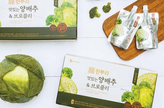 한뿌리 양배추브로콜리는 주원료인 양배추를 농축한 것은 물론 진피·창출·케일·매실·사과 등 부원료까지 100% 국내산으로 만든 제품이다. [사진 CJ제일제당]