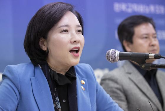 """유은혜 """"미래교육 위해 전교조와 협력""""…법외노조 문제 해결되나"""