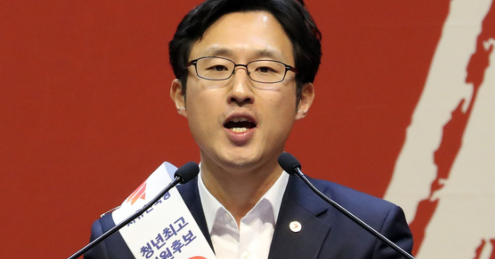 김준교 자유한국당 청년최고위원 후보. [뉴시스]