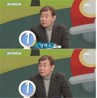 <지난 1월 24일 KBS1 '아침마당'에 출연해 '고령운전자 안전대책'에 대한 이야기를 나누고 있는 탤런트 양택조 / 사진제공 = KBS1 '아침마당'>