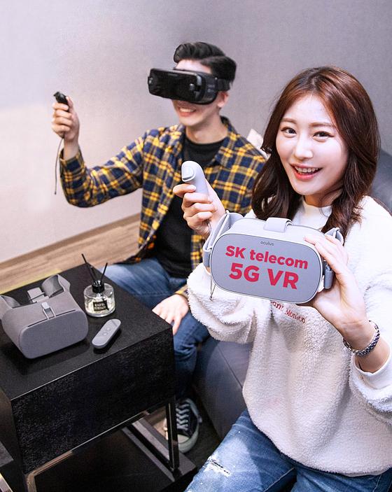 [사진] SKT·넥슨 5G VR게임 협약