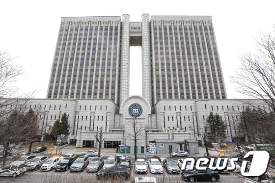 서울중앙지방법원. [뉴스1]
