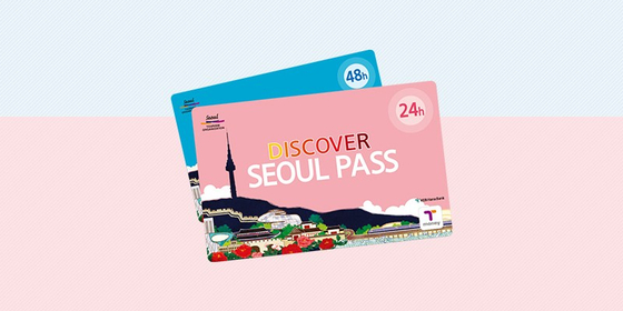 Photo from Discover Seoul Pass website