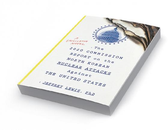 미국의 제프리 루이스 박사가 펴낸 북·미 핵전쟁 가상 소설 [북한에 의한 미국 핵공격에 관한 2020 위원회 보고서].