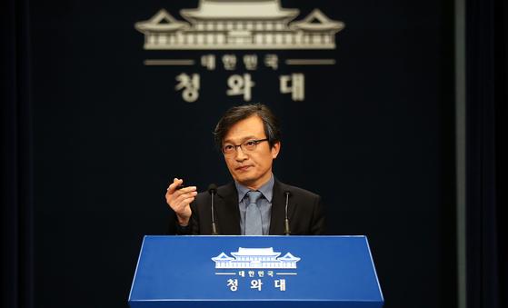 김의겸 대변인이 6일 청와대 춘추관에서 2월 말 예정된 북미정상회담에 대해 브리핑하고 있다. [청와대사진기자단]