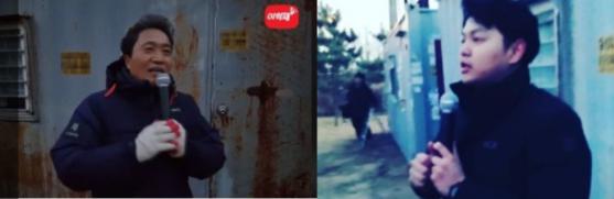 이학재 인천시 서구갑 의원(왼쪽), 정인갑 인천 서구의원. [SNS 화면 캡처]
