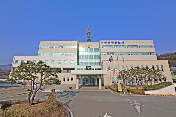 충북 청주 상당경찰서