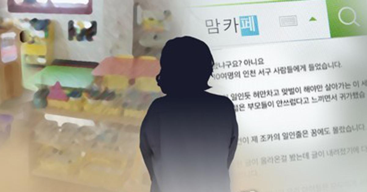 [연합뉴스]