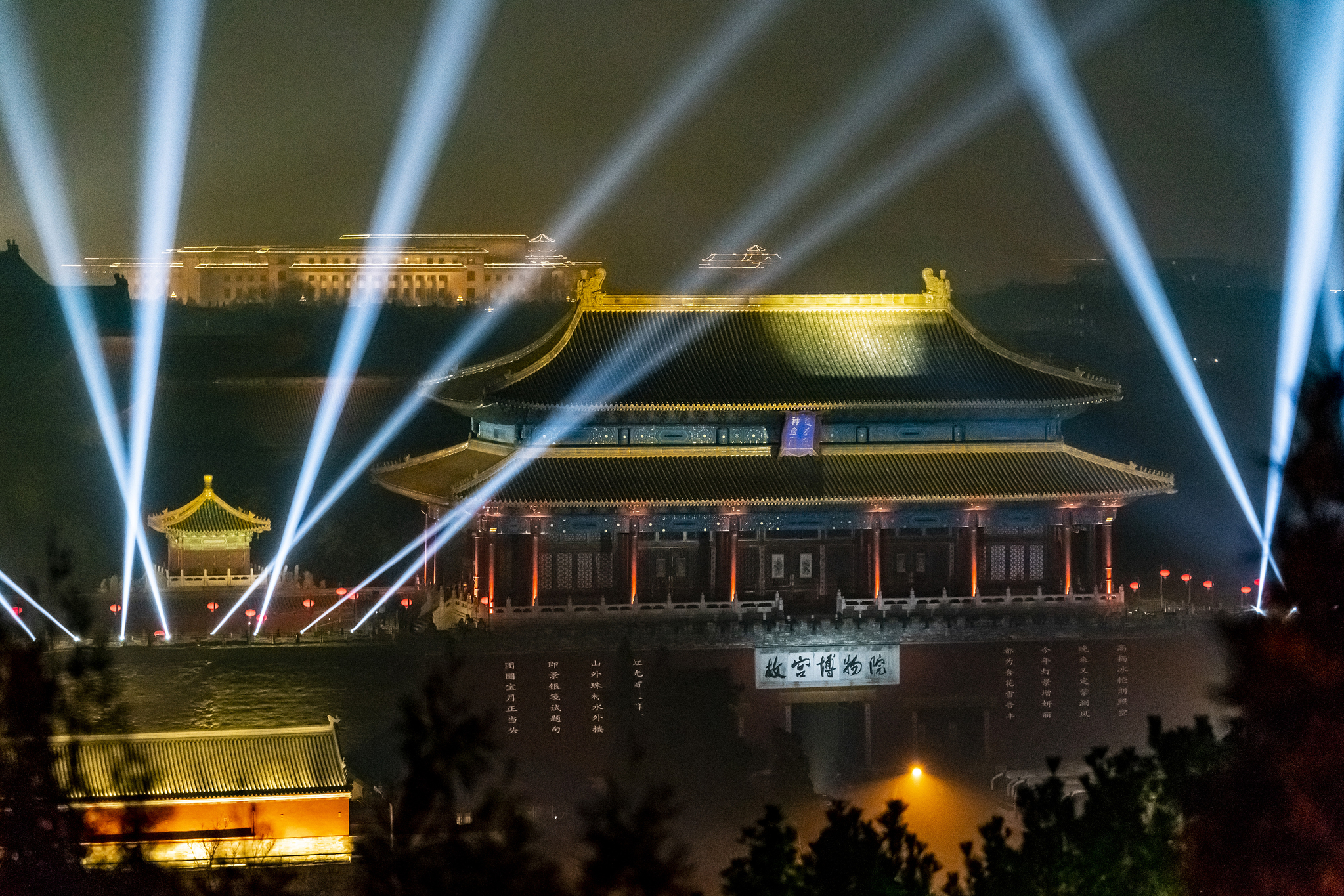 19일 저녁 화려한 조명이 중국 베이징의 관광 명소 자금성을 비추고 있다. [신화=연합뉴스]
